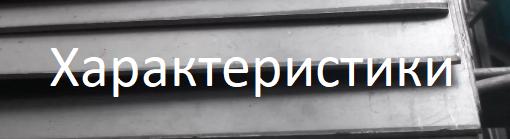 Лист сталь У10А